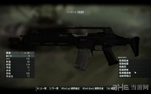辐射4 scar-lk突击步枪MOD截图1