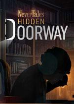 永恒传说5:隐秘之门(Nevertales 5:Hidden Doorway)典藏版