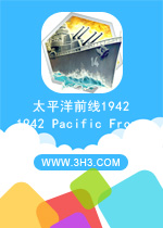 ̫ƽ��ǰ��1942����(1942 Pacific Front)��������İ�v1.3.5