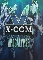 幽浮:五部合集(Xcom 5 Games Pack)破解版