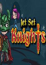 �������ʿ(Jet Set Knights)PCӲ�̰�