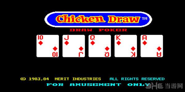 小鸡扑克梭哈截图0