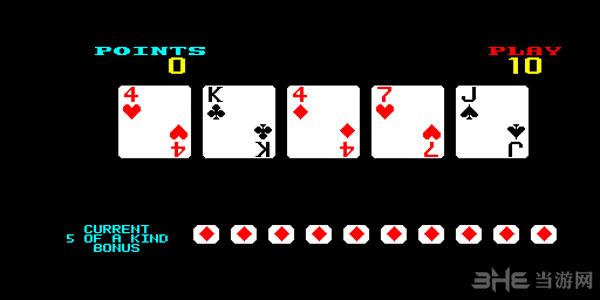 小鸡扑克梭哈截图2