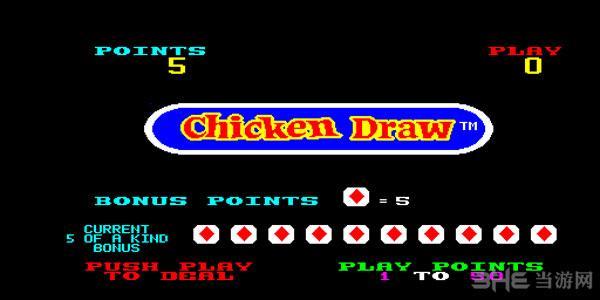 小鸡扑克梭哈截图1