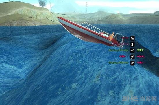 侠盗猎车手圣安地列斯动态海面MOD截图0