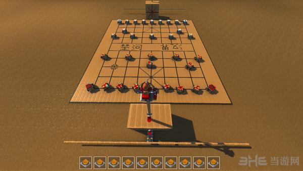 废品机械师中国象棋存档截图2