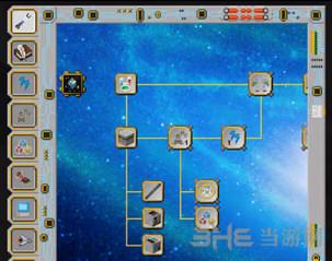我的世界1.8.9飞向未来mod截图1