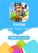 雨果跑酷电脑版(Hugo Troll Race)安卓金币修改版v1.9.4