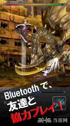 机械兽终结者电脑版截图1