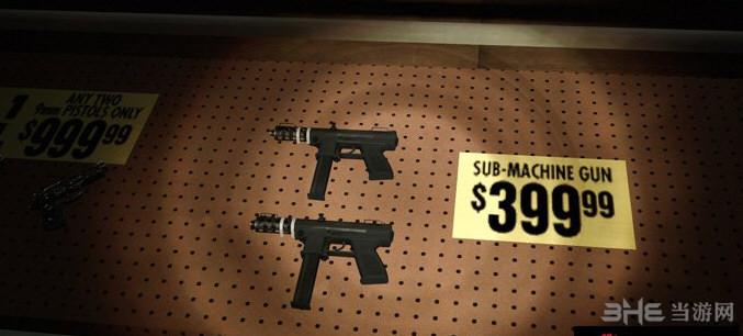 求生之路2 Tec9冲锋枪MOD截图2