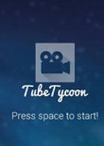 播客模拟器(Tube tycoon)硬盘版