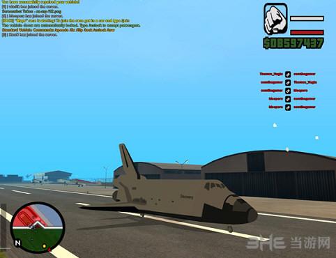 侠盗猎车手圣安地列斯航天飞机MOD截图0