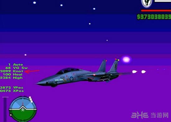侠盗猎车手圣安地列斯飞行高度速度解除MOD截图0