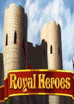 王室英雄(Royal Heroes)中文破解版v.1.692W
