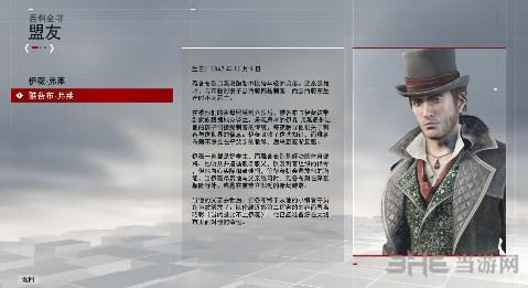 刺客信条:枭雄6号(v1.5)升级档+破解补丁PLAZA版截图0