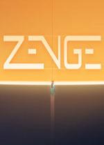 Zenge破解版