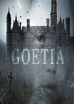 哥提莉亚(Goetia)破解版