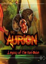 Aurion:科里奥丹的遗产(Aurion: Legacy of the Kori-Odan)破解版