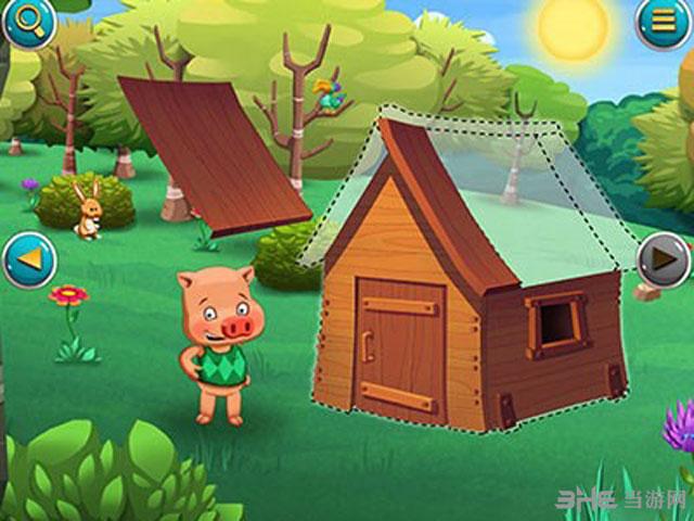 三只小猪:搜索与寻找截图2