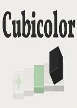 �����ɫ(Cubicolor)�ƽ��
