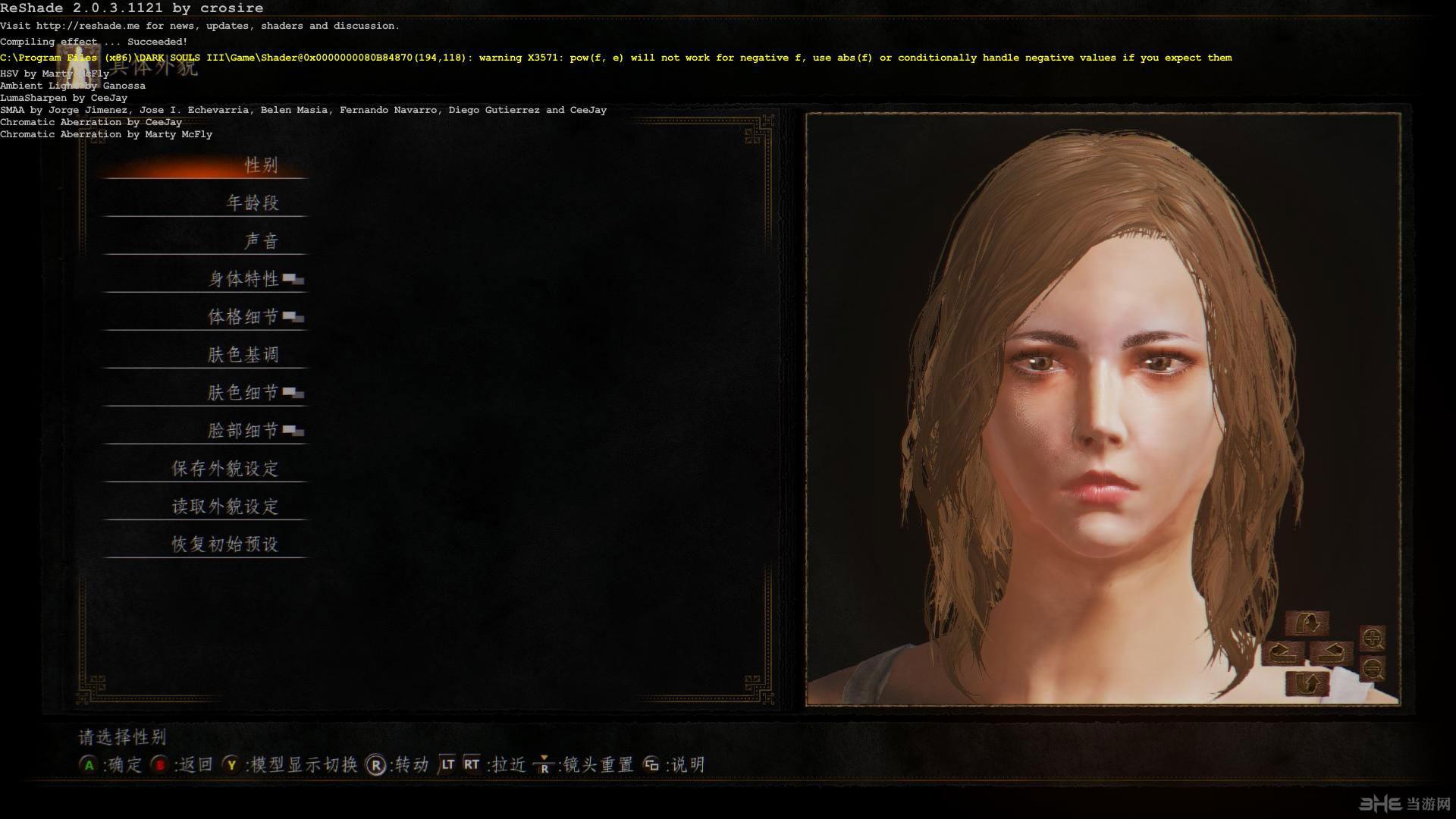 黑暗之魂3美女骑士初始存档截图0
