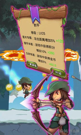 勇者之丛林大冒险2电脑版截图2
