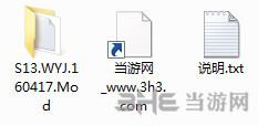 三国志13可呼吸版王元姬DLC截图1