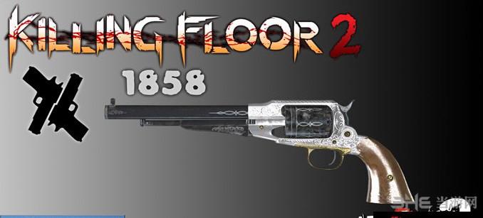 求生之路2杀戮间2 1858左轮手枪MOD截图0