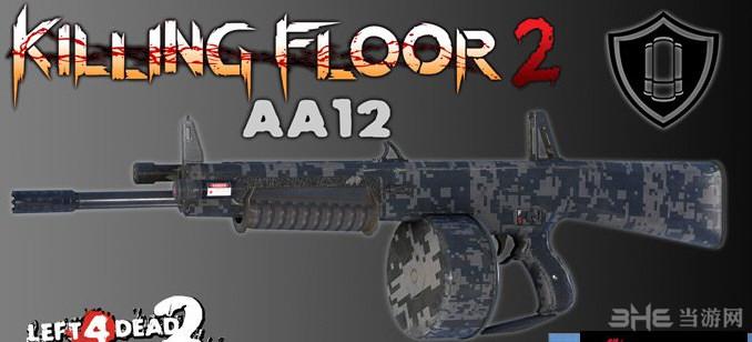 求生之路2杀戮间2 AA12散弹枪MOD截图0
