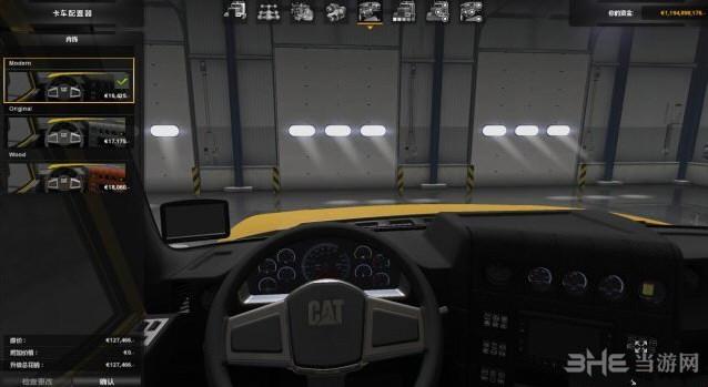美国卡车模拟CT660 CAT RTA车头MOD截图0