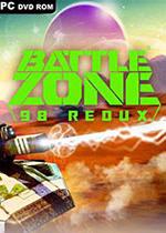 战争地带98:重制版(Battlezone 98 Redux)破解版