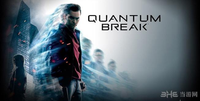 量子破碎v1.6.0.0升级档+破解补丁截图0