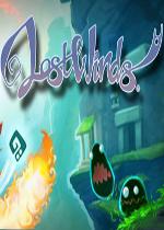 迷失之风(LostWinds)集成迷失之风1+2中文破解版