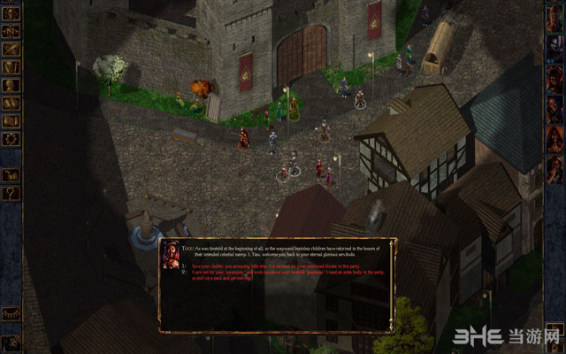 博德之门:围攻龙刃堡截图1