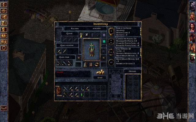 博德之门:围攻龙刃堡截图3