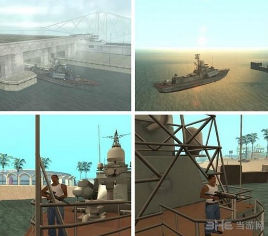 侠盗猎车手圣安地列斯巡洋舰MOD截图0