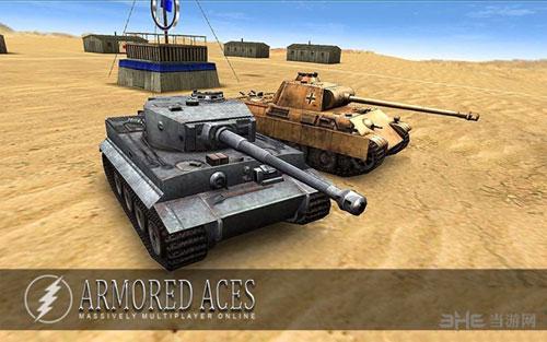 装甲王牌3D坦克电脑版截图1