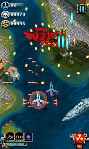 闪电战机电脑版截图2