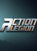军团行动(Action Legion)破解版