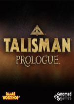 圣符国度:序章(Talisman Prologue)破解版