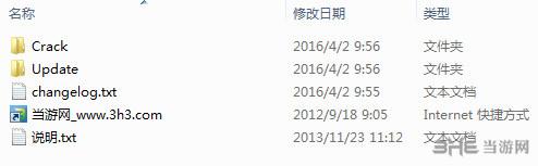 神力科莎v1.5.2升级档+破解补丁截图1
