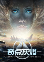 奇�c灰�a(Ashes of the Singularity)整合3DLC中文破解版v1.24.20823