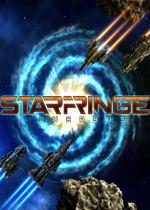 星际边缘:针锋相对(StarFringe:Adversus)v4.0测试版