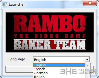 兰博游戏版游戏语言切换工具截图0