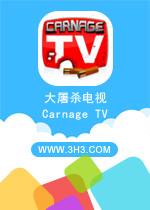 大屠杀电视电脑版(Carnage TV)安卓修改版v1.3.1