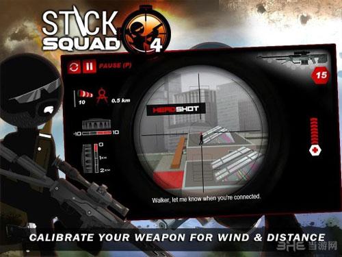 火柴人狙击手4电脑版截图1