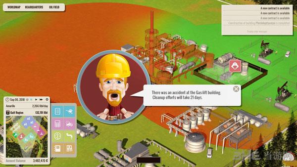 石油企业截图3