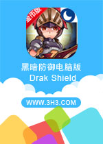 �ڰ�������԰�(Dark Shield)��׿�ƽ��Ұ�v1.0
