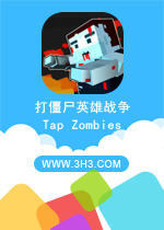 打僵尸英雄战争电脑版(Tap Zombies: Heroes of war)安卓内购破解版v1.2