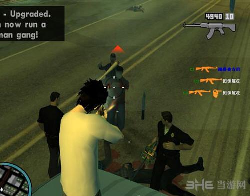 侠盗猎车手圣安地列斯CS杀人图标MOD截图0